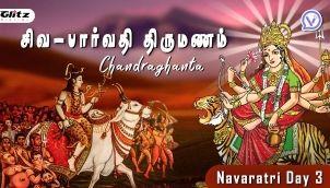 சிவ-பார்வதி திருமணம் | Shiva-Parvathi Thirumanam | Tamil Stories | Navaratri Day 3