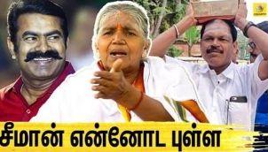 பொங்கலுக்கு அப்பன் அர்ஜூன் சம்பத்-ஆ? | விலாசும் kalaiyarasi natarajan Latest Interview
