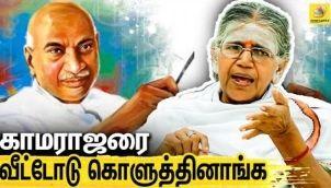 அரசியல் தலைவர்கள் தமிழுக்கு செய்தவை : Kalaiyarasi Natarajan Interview | Saiva Peravai | Kamarajar