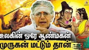 கோவில் கருவறைக்குள் கற்பழிப்பவன் பக்திமானா ? Interview with Kalaiyarasi Natarajan | Saiva Peravai