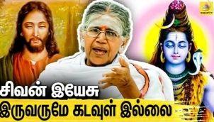 பிறவியிலேயே இறையருளோடு பிறந்தவர் : Interview with Kalaiyarasi Natarajan