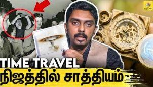 கோயில்களில் இருக்கும் சித்தர்கள் உருவாக்கிய Worm Hole.! Dr Kabilan