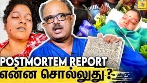 Report-இல் இருப்பது உண்மையா? VJ Chitra Suicide Case