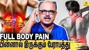 Kidney பிரச்சனைகளுக்கு இதெல்லாம் அறிகுறி.. Dr Arunachalam