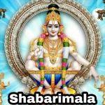 Shabarimala Sannidhi