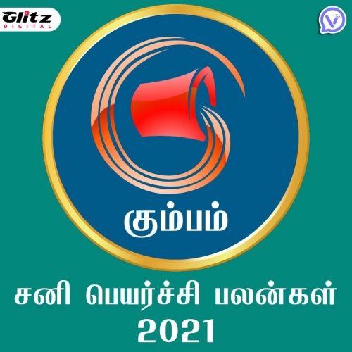Kumbham Rasi (Aquarius) Sani Peyarchi Palangal 2021