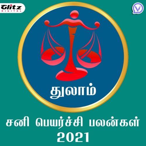 Thulam Rasi (Libra) Sani Peyarchi Palangal 2021