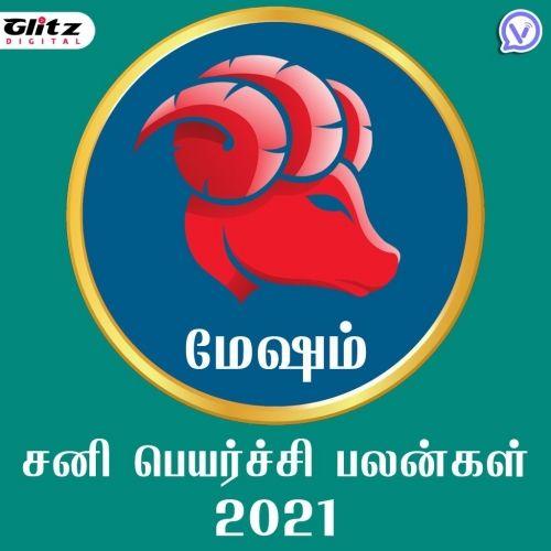 Mesham Rasi (Aries) Sani Peyarchi Palangal 2021