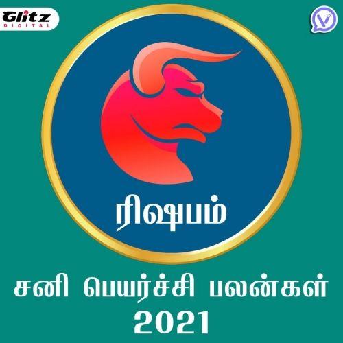 Rishabam Rasi (Taurus) Sani Peyarchi Palangal 2021