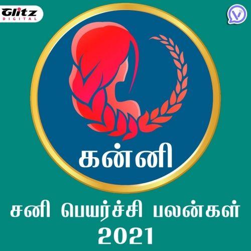 Kanni Rasi (Virgo) Sani Peyarchi Palangal 2021