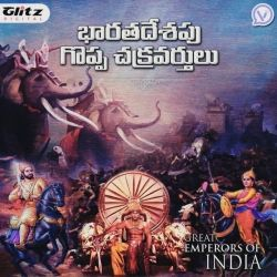 Great Emperors of India | భారతదేశపు గొప్ప చక్రవర్తులు | Telugu Podcast