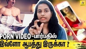PORN ADDICTION-லிருந்து வெளிவருவது எப்படி ? : Dr Kavitha Interview   Pornography Side Effects