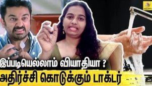 இந்த நோய் வந்தால் கல்யாணம் பண்ணமாட்டாங்க : Dr Kavitha Interview about OCD signs and symptoms