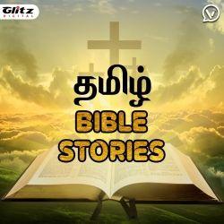 தமிழ் விவிலிய கதைகள் | Tamil Bible Stories