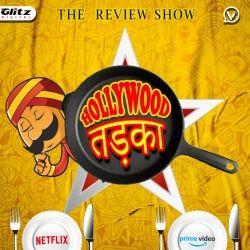 हॉलीवुड तड़का   Hollywood Tadka   The Review Show