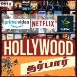 ஹாலிவுட் தர்பார் | Hollywood Darbar | The Review Show