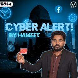 Cyber Alert   சைபர் அலெர்ட்