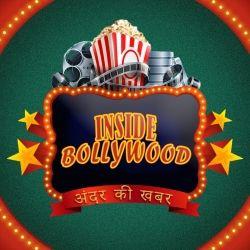 Inside Bollywood   अंदर की खबर