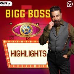 Bigg Boss 5 Highlights   Bigg Boss