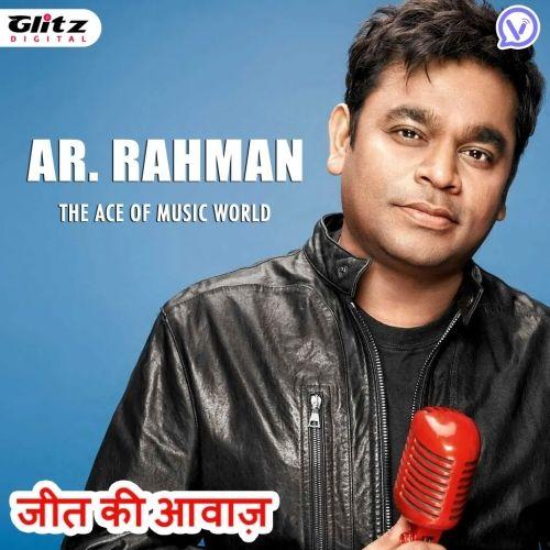 AR.Rahman | ए. आर. रहमान