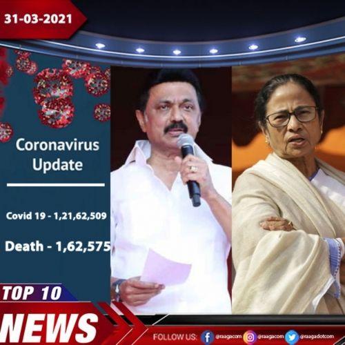 Top 10 News - 31-03-21