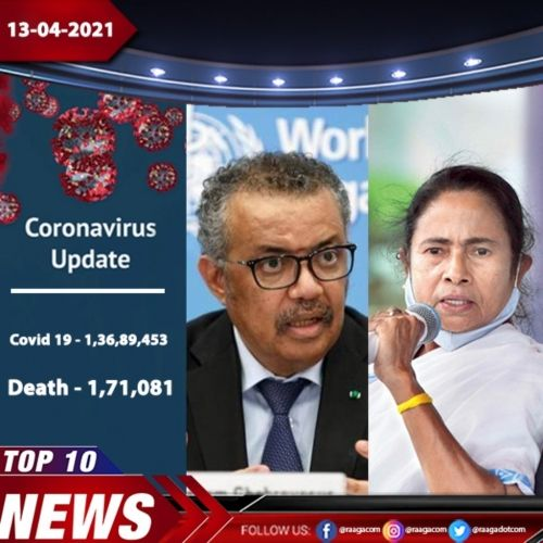 Top 10 News - 13-04-21