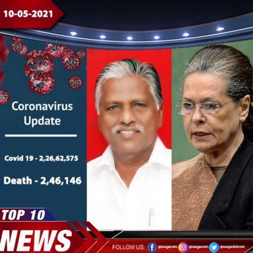 Top 10 News - 10-05-21