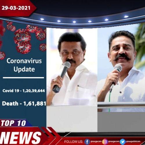 Top 10 News - 29-03-21