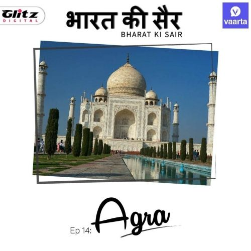 उत्तर प्रदेश : आगरा | Uttar Pradesh: Agra