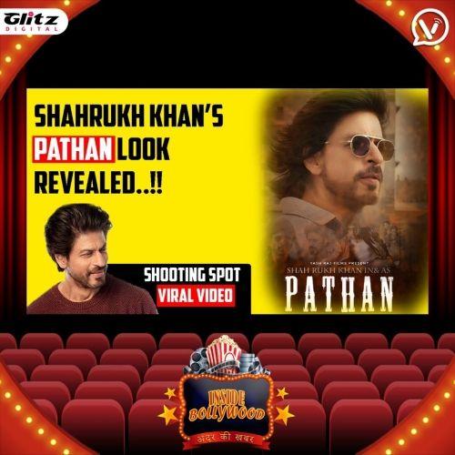 SRK's Pathan Look Revealed   On set video viral!   Inside Bollywood   इनसाइड बॉलीवुड   अंदर की खबर