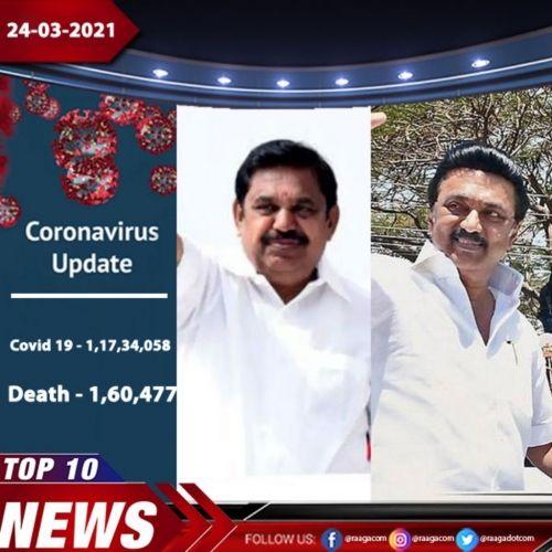 Top 10 News - 24-03-21