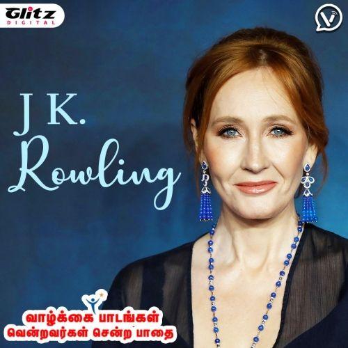 கற்பனை உலகின் இளவரசி - ஜே. கே. ரௌலிங் கதை!   Princess of the Fantasy World - JK Rowling Story