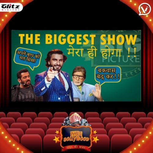 The Big Picture | Game Show | Inside Bollywood| इनसाइड बॉलीवुड | अंदर की खबर|