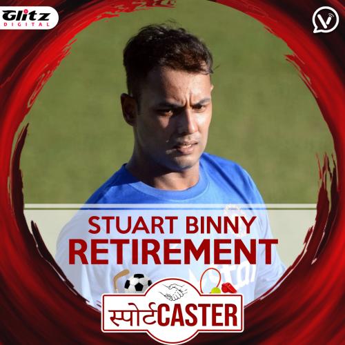 Stuart Binny | Retirement from Int'l Cricket | स्पोर्टcaster