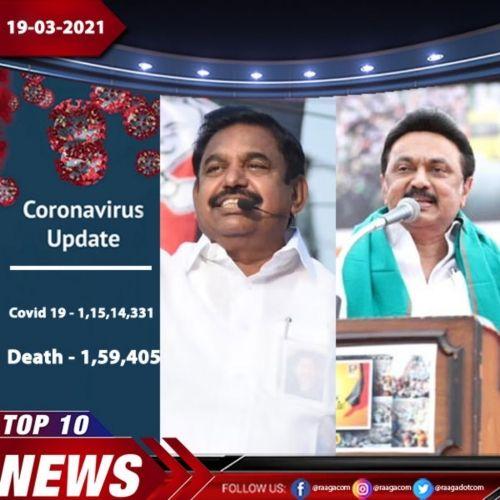 Top 10 News - 19-03-21