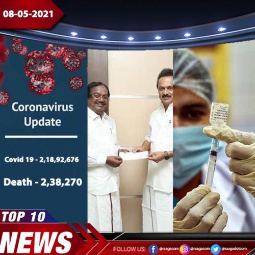 Top 10 News - 08-05-21
