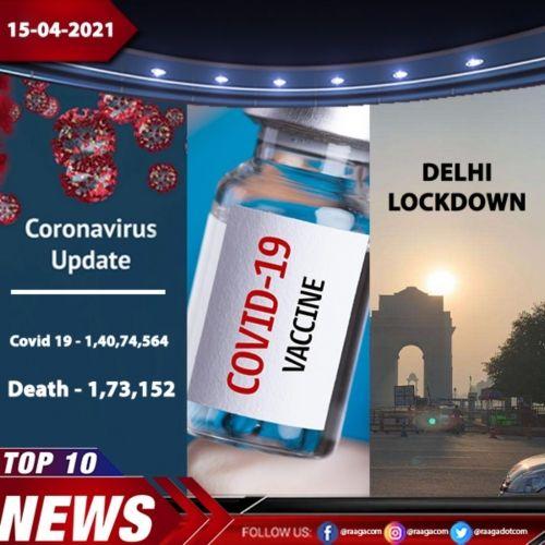 Top 10 News - 15-04-21