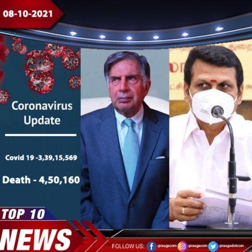 Top 10 News - 08-10-21