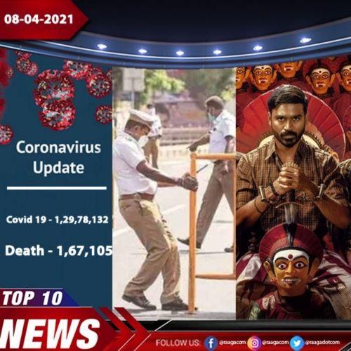 Top 10 News - 08-04-21