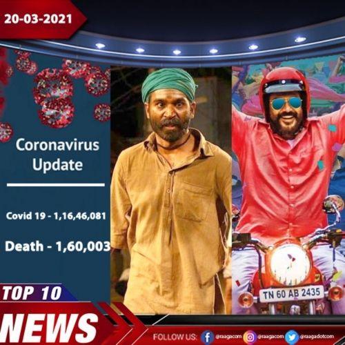Top 10 News - 22-03-21