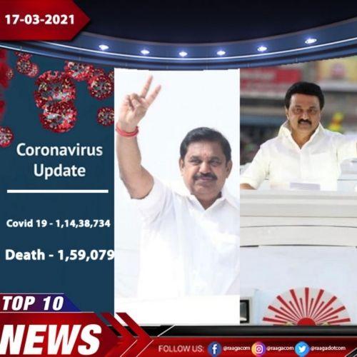 Top 10 News - 17-03-21