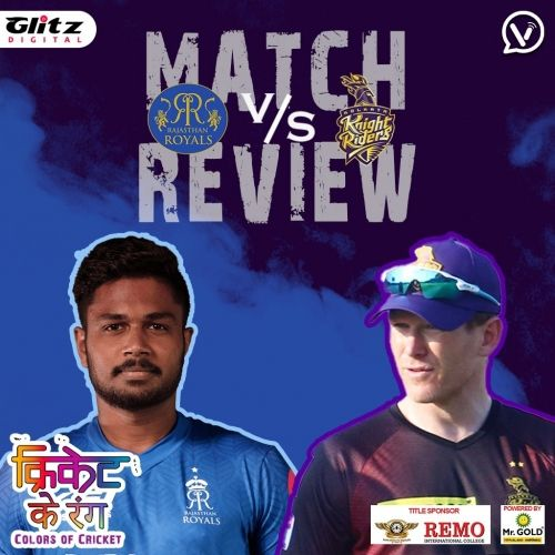 IPL मैच 18 | राजस्थान रॉयल्स vs कोलकाता नाइट राइडर्स | Post-Match Review | क्रिकेट के रंग | Colors of Cricket