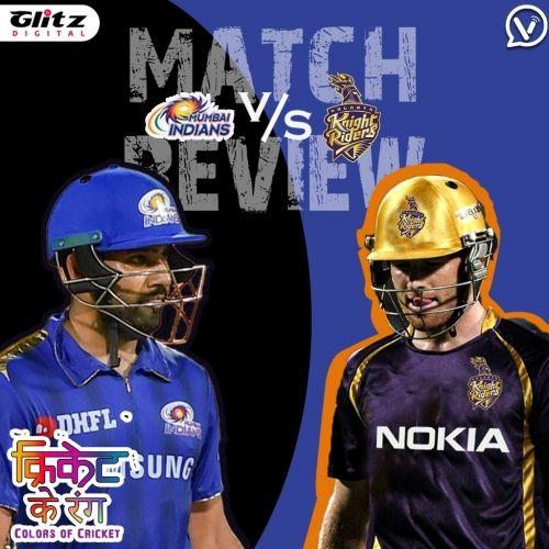 IPL मैच 5   कोलकाता नाइट राइडर्स vs मुंबई इंडियंस   Post-Match Review    क्रिकेट के रंग   Colors of Cricket