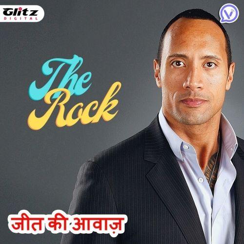 The Rock | द रॉक