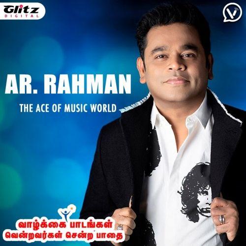 ஏ.ஆர்.ரஹ்மான் - இசை உலகின் முடிசூடா மன்னன்   AR.Rahman - The Ace of Music World