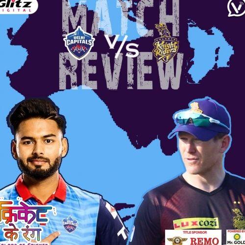 IPL मैच 25 | दिल्ली कैपिटल्स vs कोलकाता नाइट राइडर्स | Post-Match Review |  क्रिकेट के रंग | Colors of Cricket