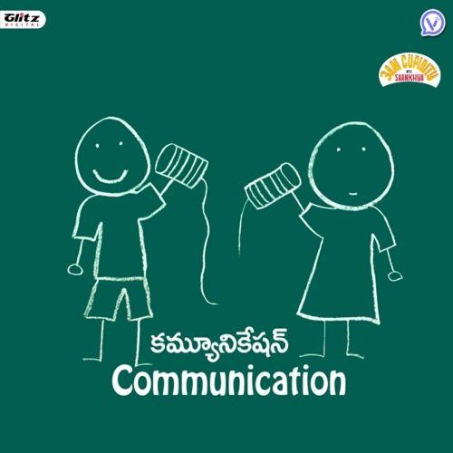 కమ్యూనికేషన్ l Communication l 3AM Cupidity with Saankhya l Telugu Podcast