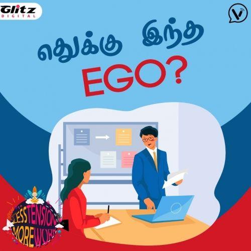 எதுக்கு இந்த Ego   Less Tension More Work   Let's Chill