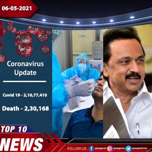 Top 10 News - 06-05-21