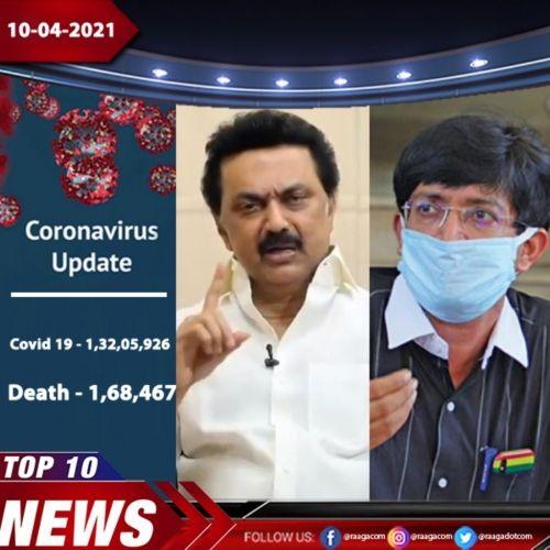Top 10 News - 10-04-21